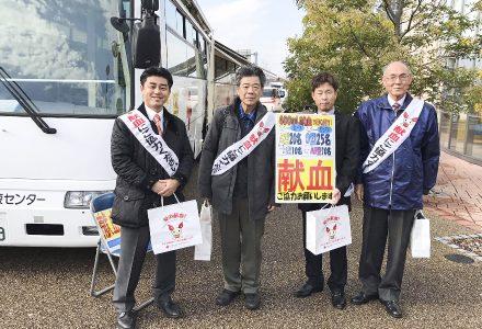 献血活動_イメージ