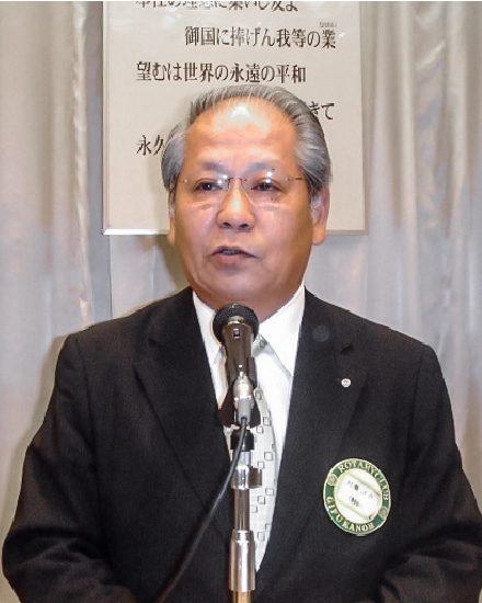 2008年度会長 村瀬洋介
