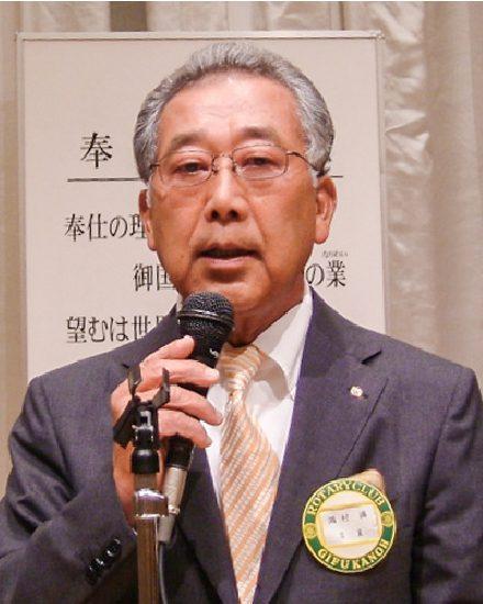 2006年度会長 近松 晟夫